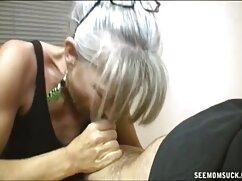 Pareja de country mujeres mexicanas maduras cojiendo skype frente a sus amigos por primera vez
